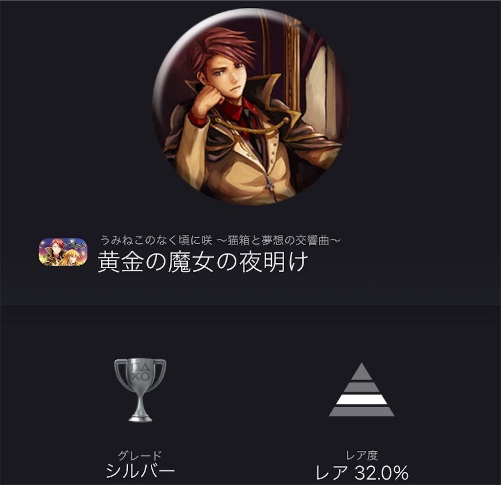 f:id:tatsutatsu2150:20210324172951j:plain