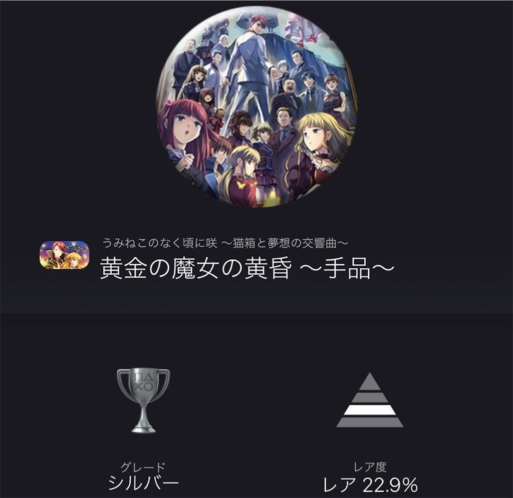 f:id:tatsutatsu2150:20210324173133j:plain