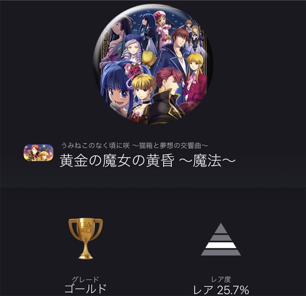 f:id:tatsutatsu2150:20210324173206j:plain