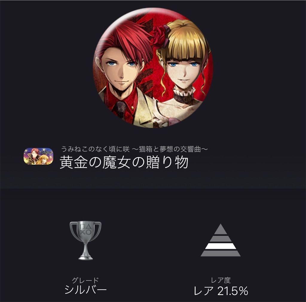 f:id:tatsutatsu2150:20210324181925j:plain