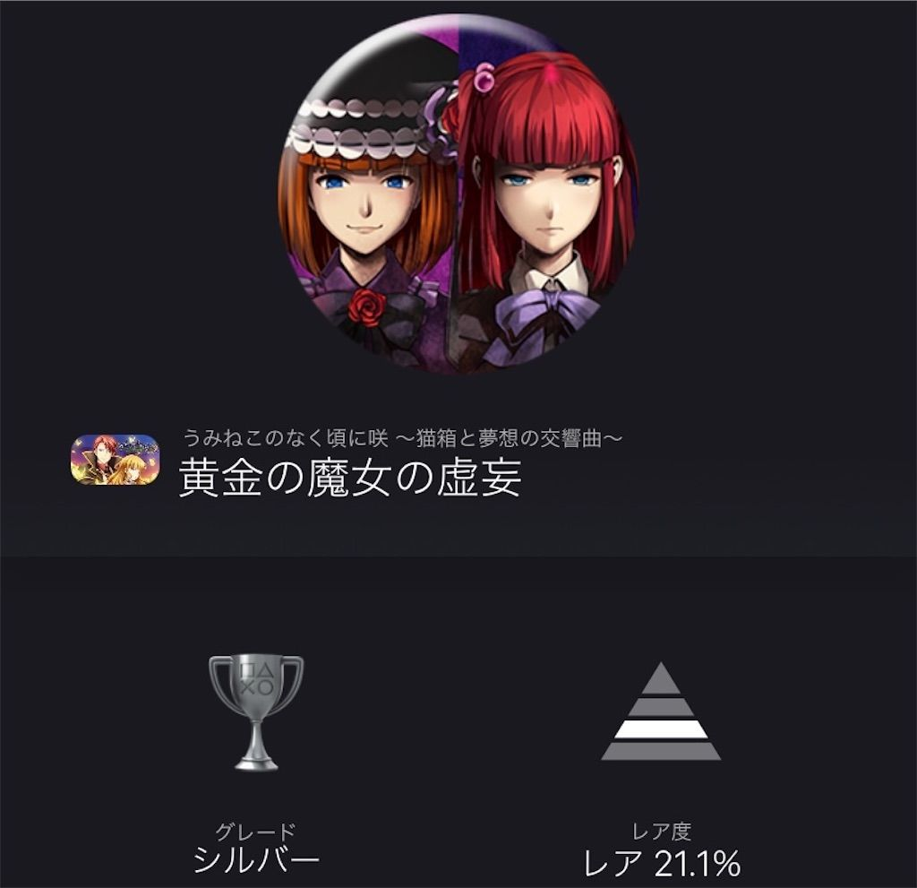 f:id:tatsutatsu2150:20210324181944j:plain