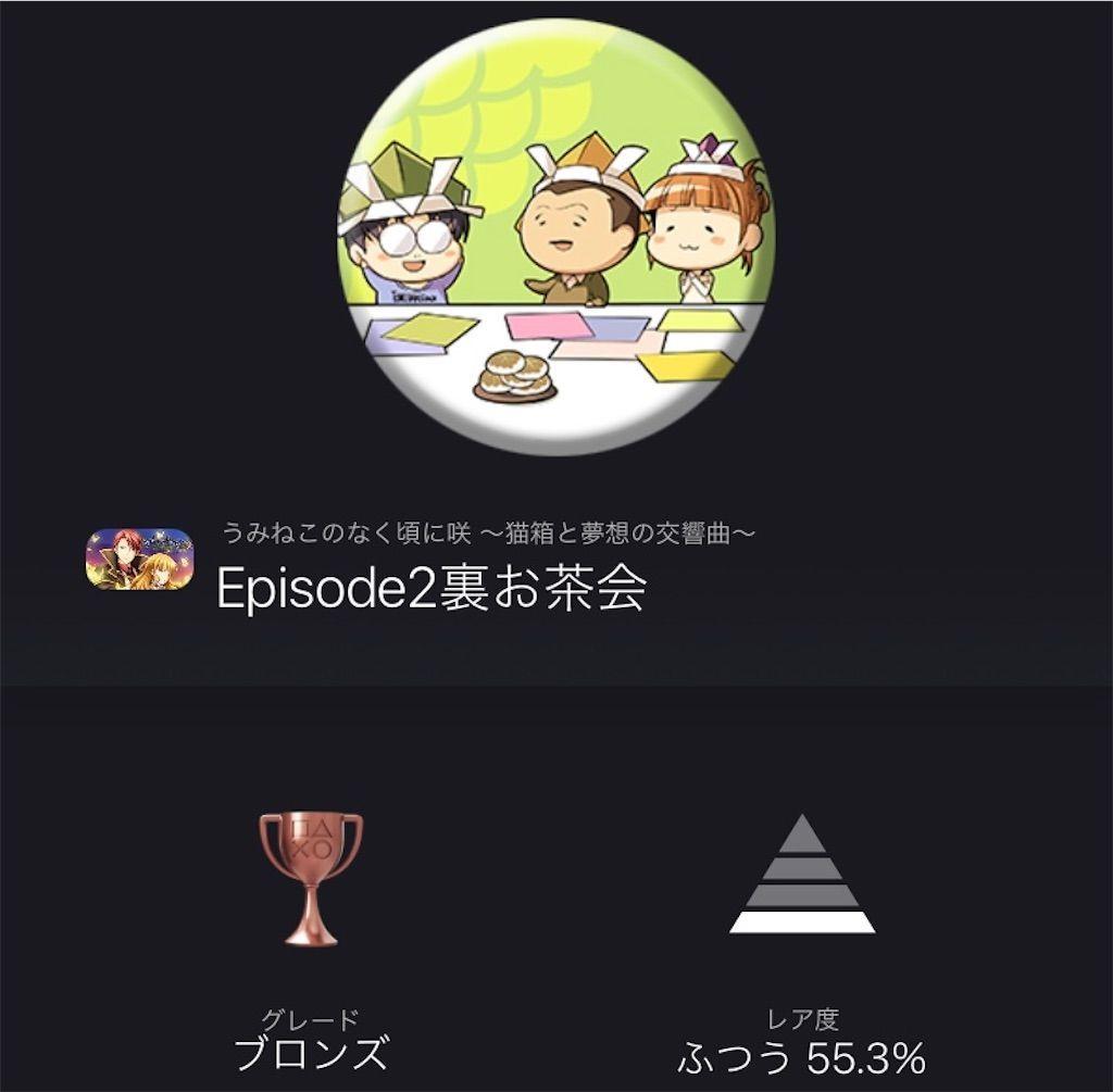 f:id:tatsutatsu2150:20210324182240j:plain