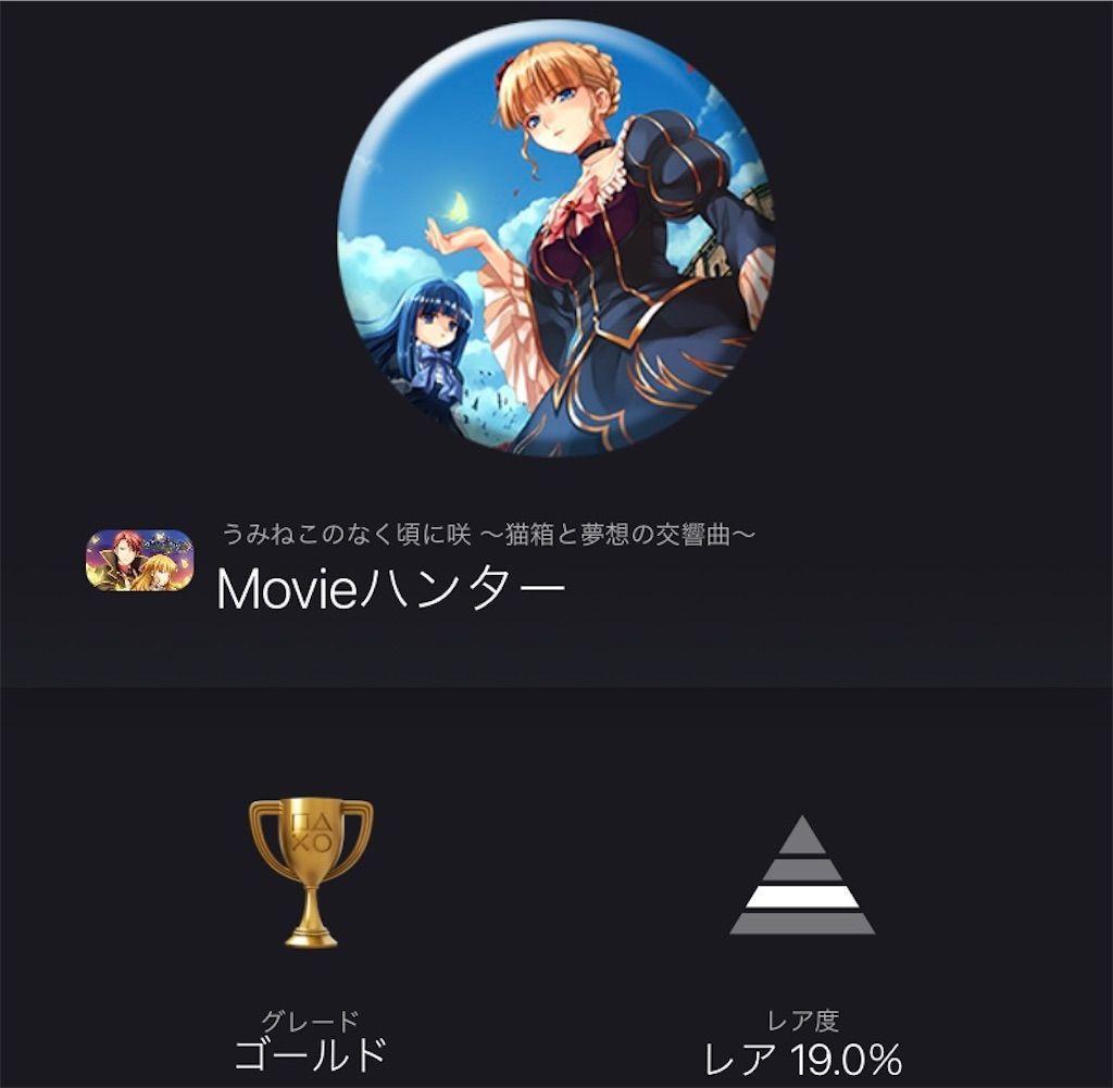 f:id:tatsutatsu2150:20210324183145j:plain