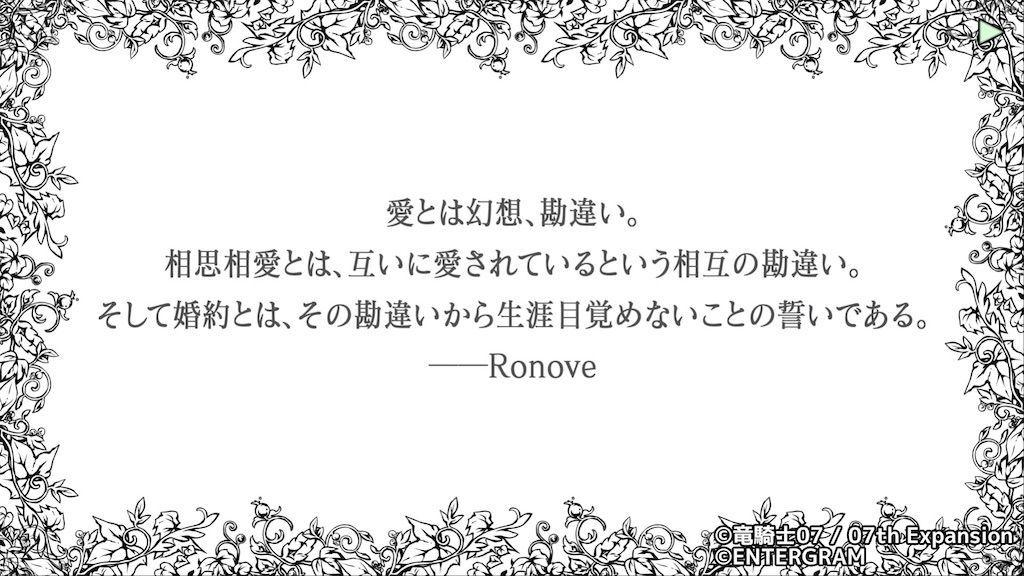 f:id:tatsutatsu2150:20210324211624j:plain