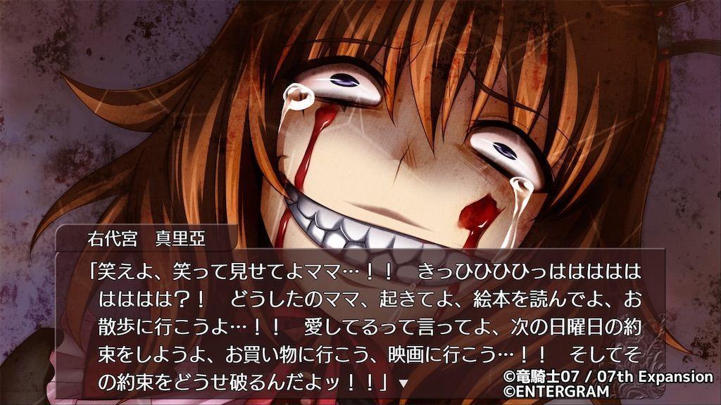 f:id:tatsutatsu2150:20210324212257j:plain