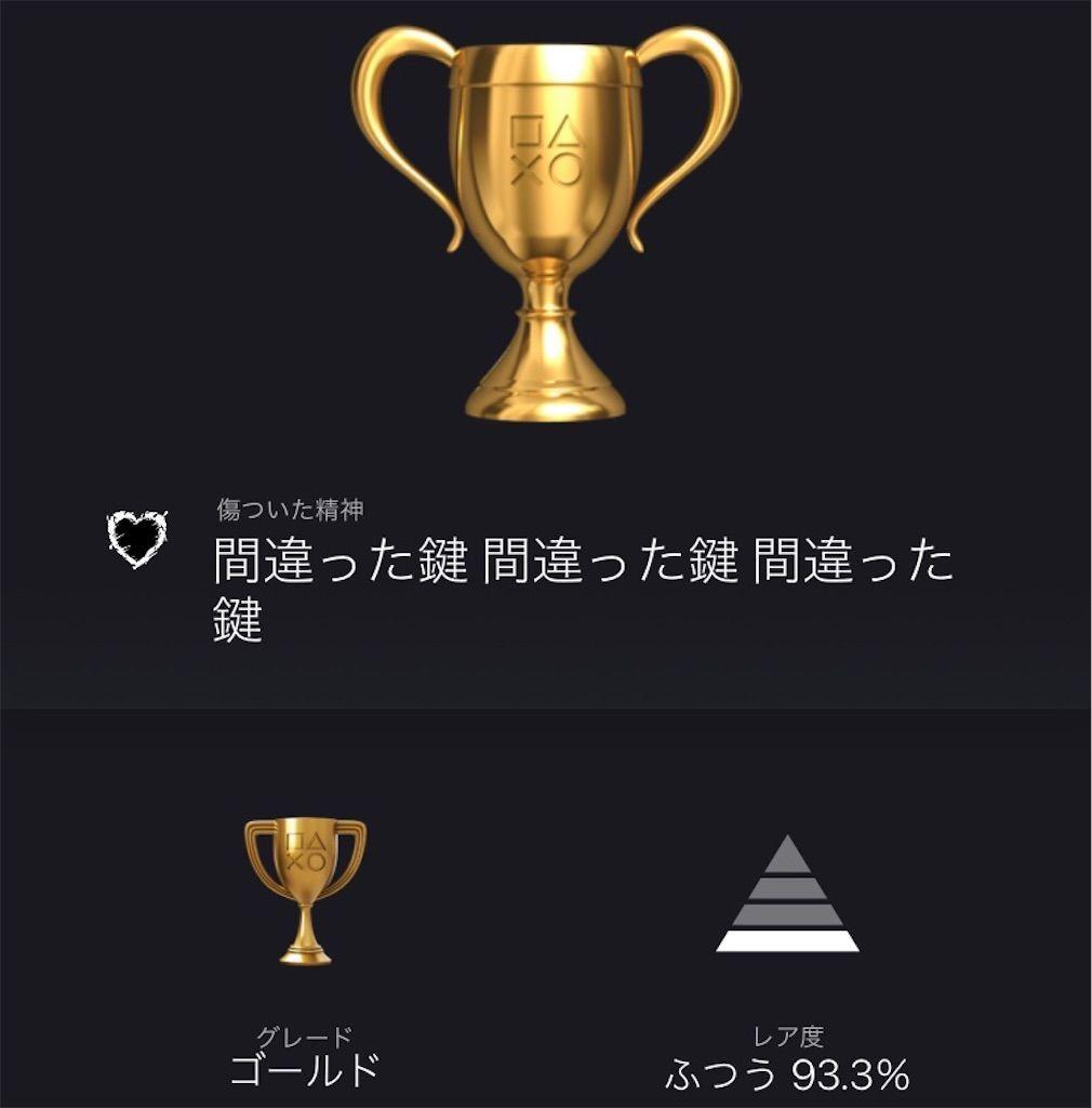 f:id:tatsutatsu2150:20210324223414j:plain
