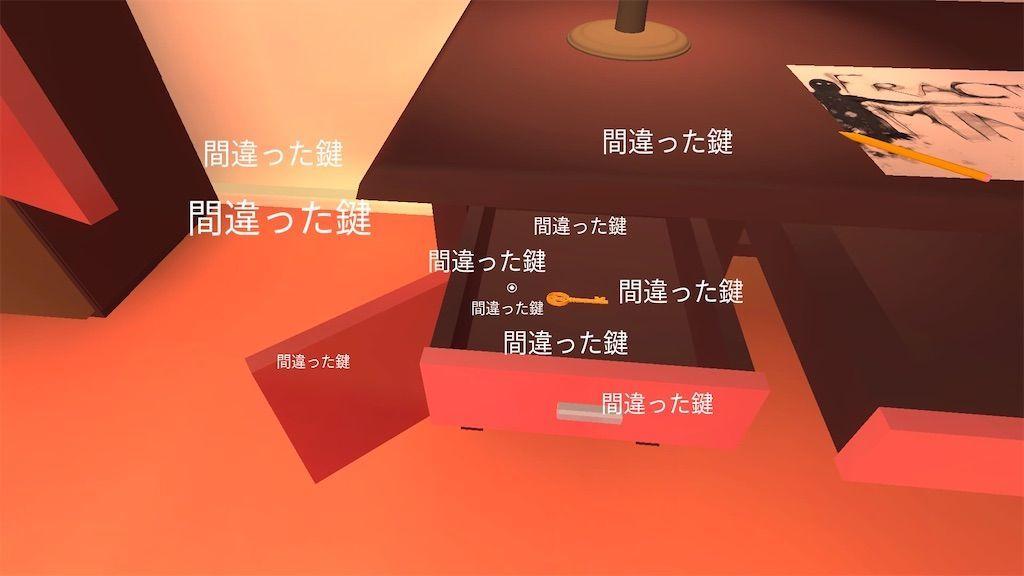 f:id:tatsutatsu2150:20210324223548j:plain