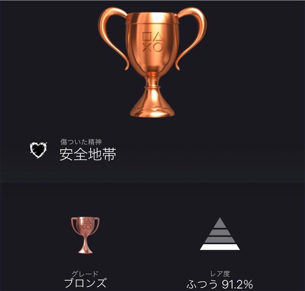 f:id:tatsutatsu2150:20210324224902j:plain