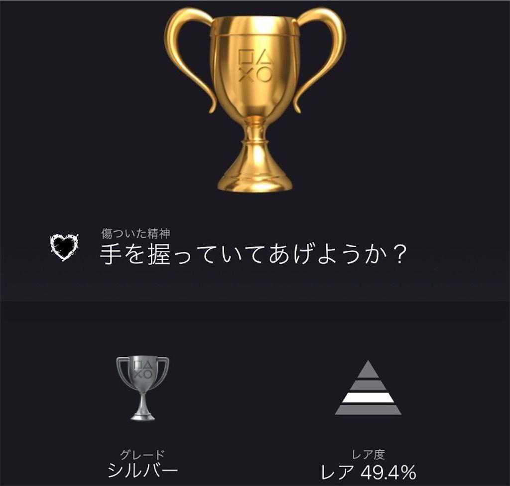 f:id:tatsutatsu2150:20210324235550j:plain