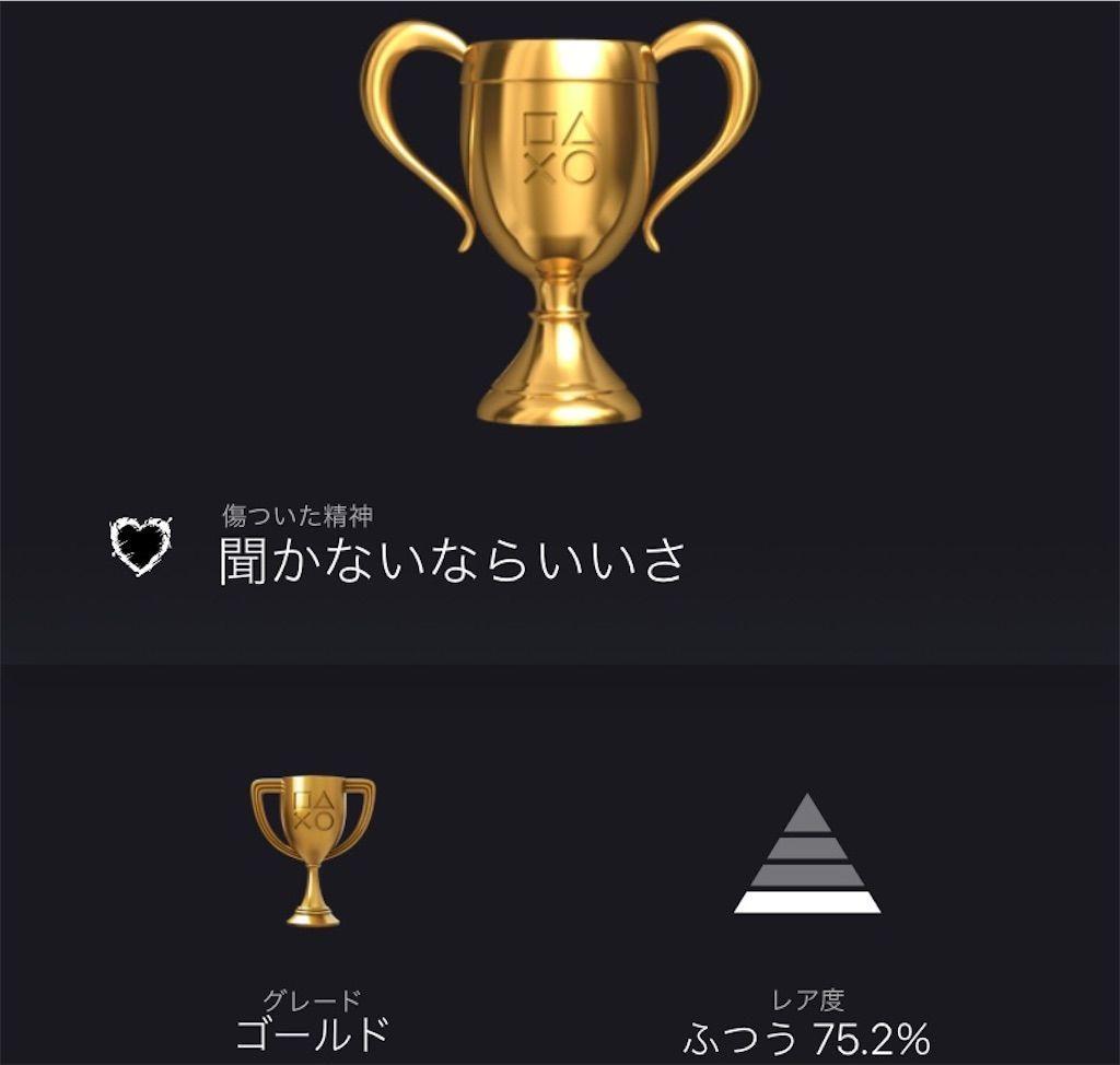 f:id:tatsutatsu2150:20210324235857j:plain