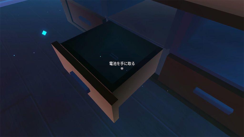 f:id:tatsutatsu2150:20210325000746j:plain