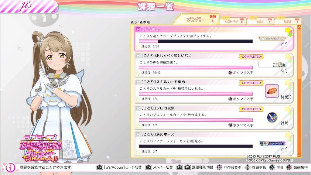 f:id:tatsutatsu2150:20210325033018j:plain