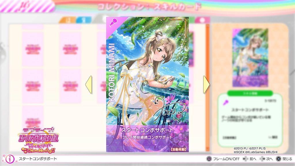 f:id:tatsutatsu2150:20210325033022j:plain