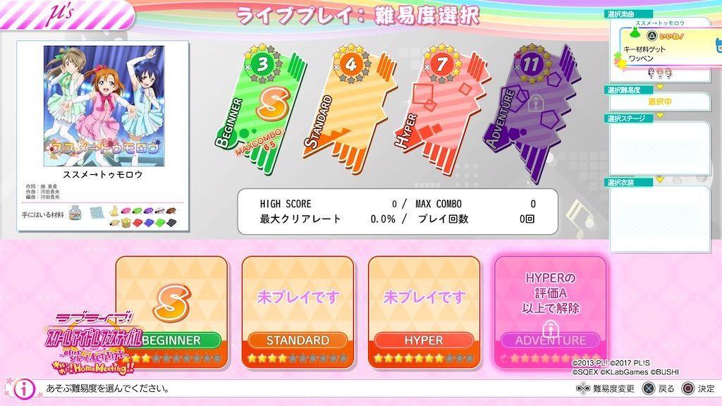f:id:tatsutatsu2150:20210325035448j:plain