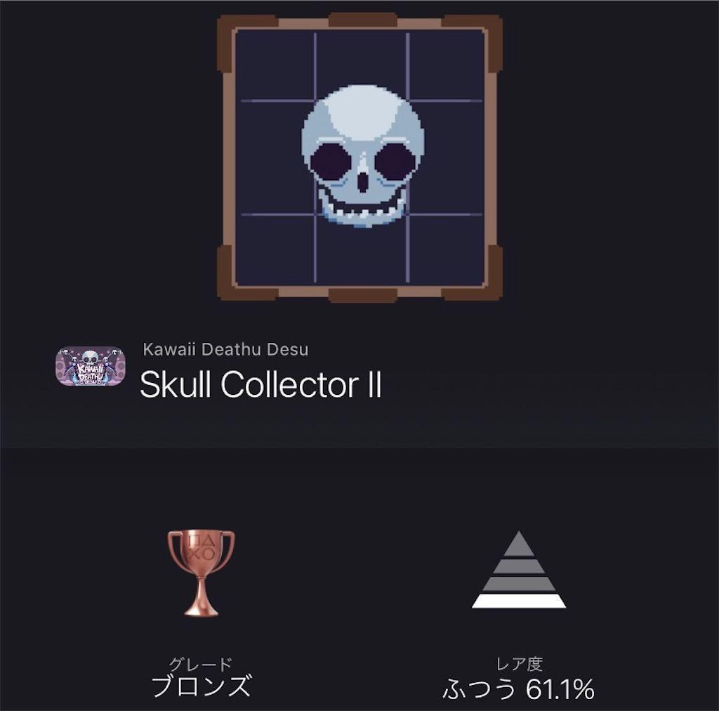 f:id:tatsutatsu2150:20210325055035j:plain