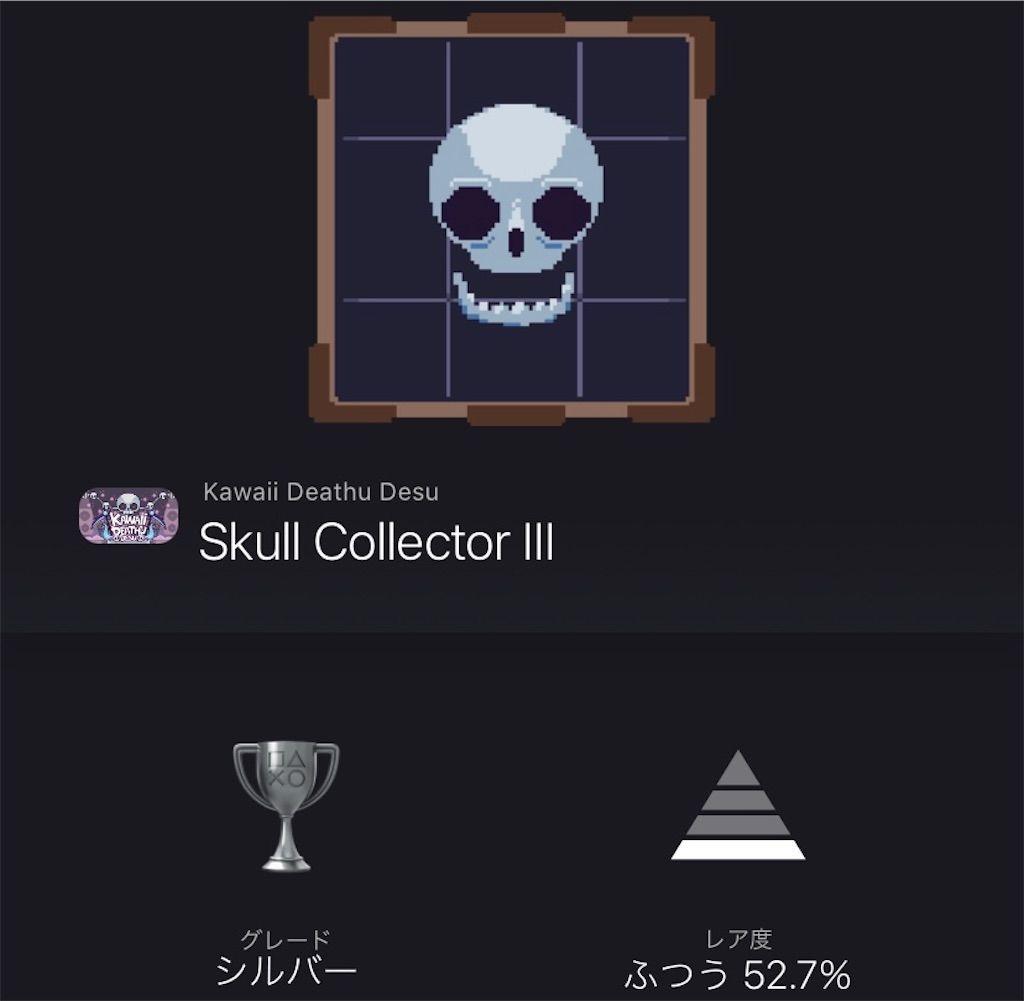 f:id:tatsutatsu2150:20210325145350j:plain