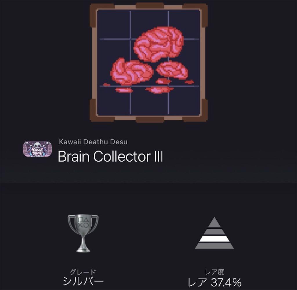 f:id:tatsutatsu2150:20210326071444j:plain