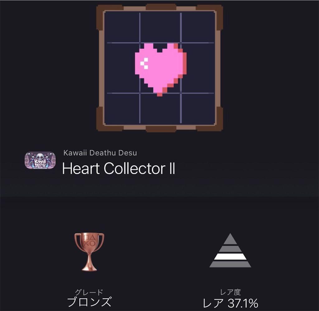 f:id:tatsutatsu2150:20210326081933j:plain