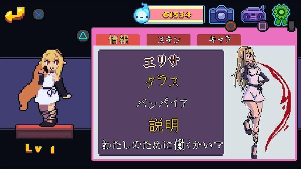 f:id:tatsutatsu2150:20210326094240j:plain