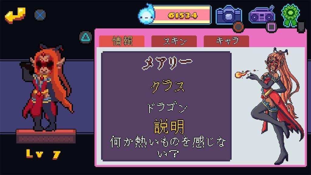 f:id:tatsutatsu2150:20210326094316j:plain