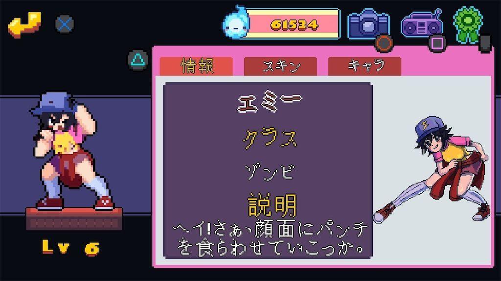f:id:tatsutatsu2150:20210326094356j:plain