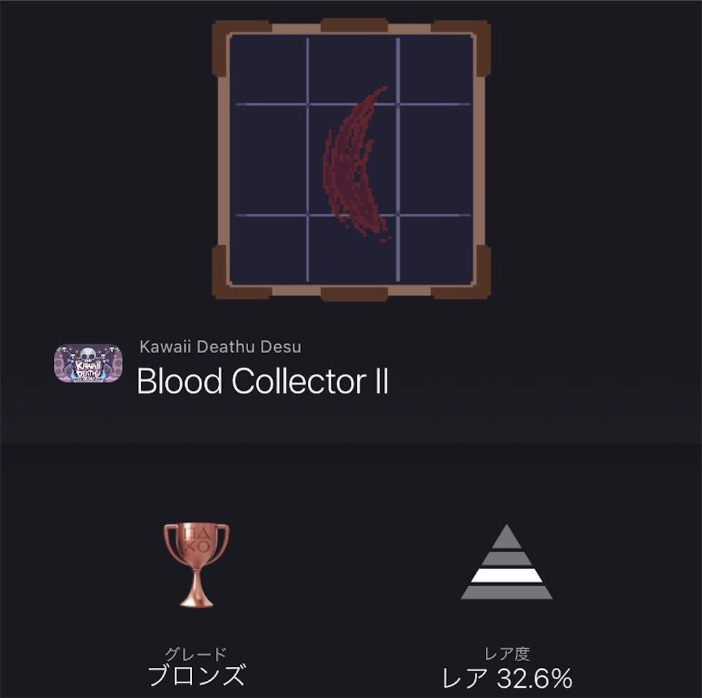 f:id:tatsutatsu2150:20210326105851j:plain