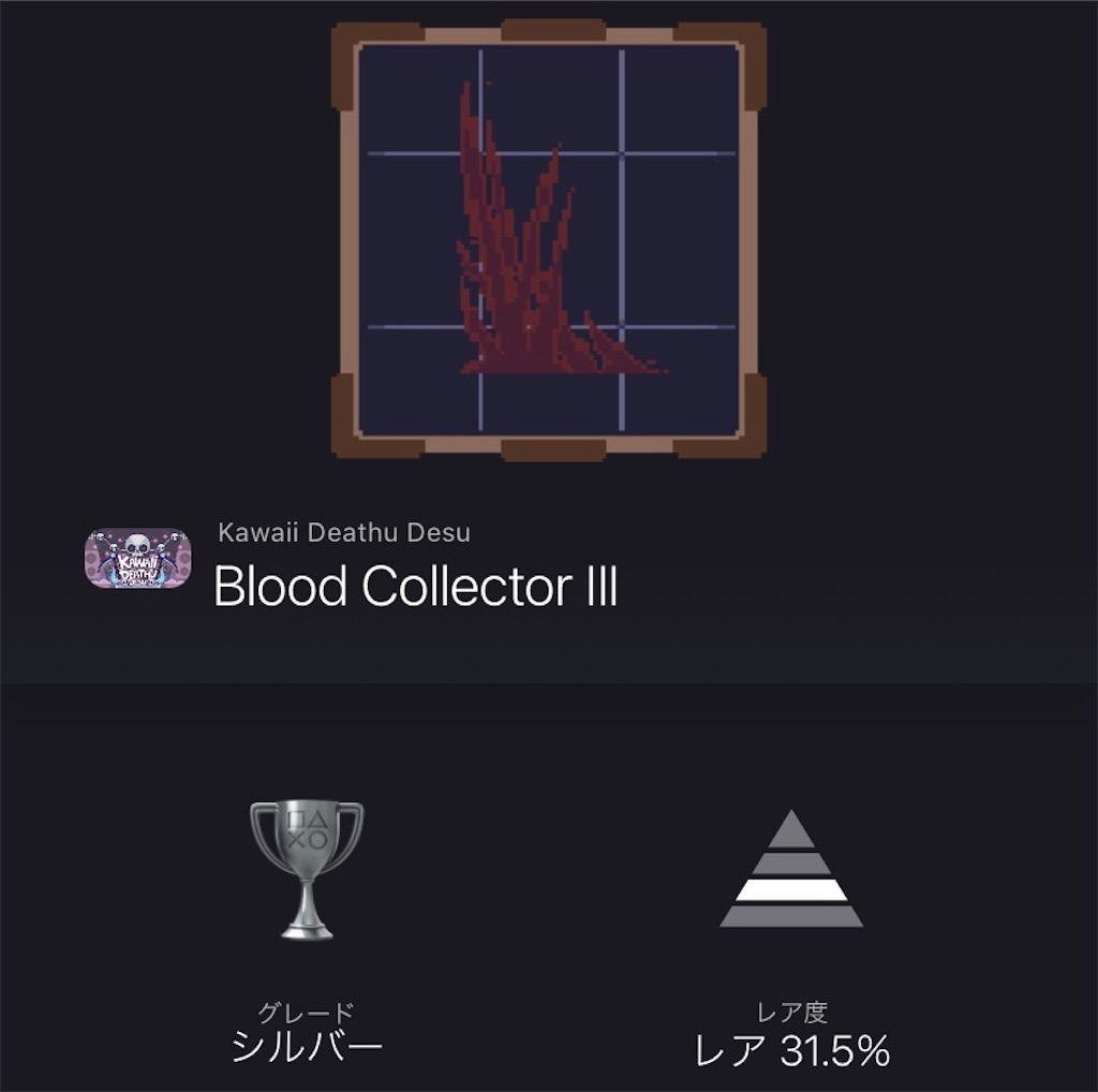 f:id:tatsutatsu2150:20210326105952j:plain
