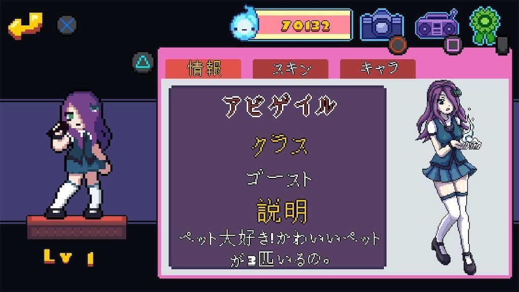 f:id:tatsutatsu2150:20210326110744j:plain