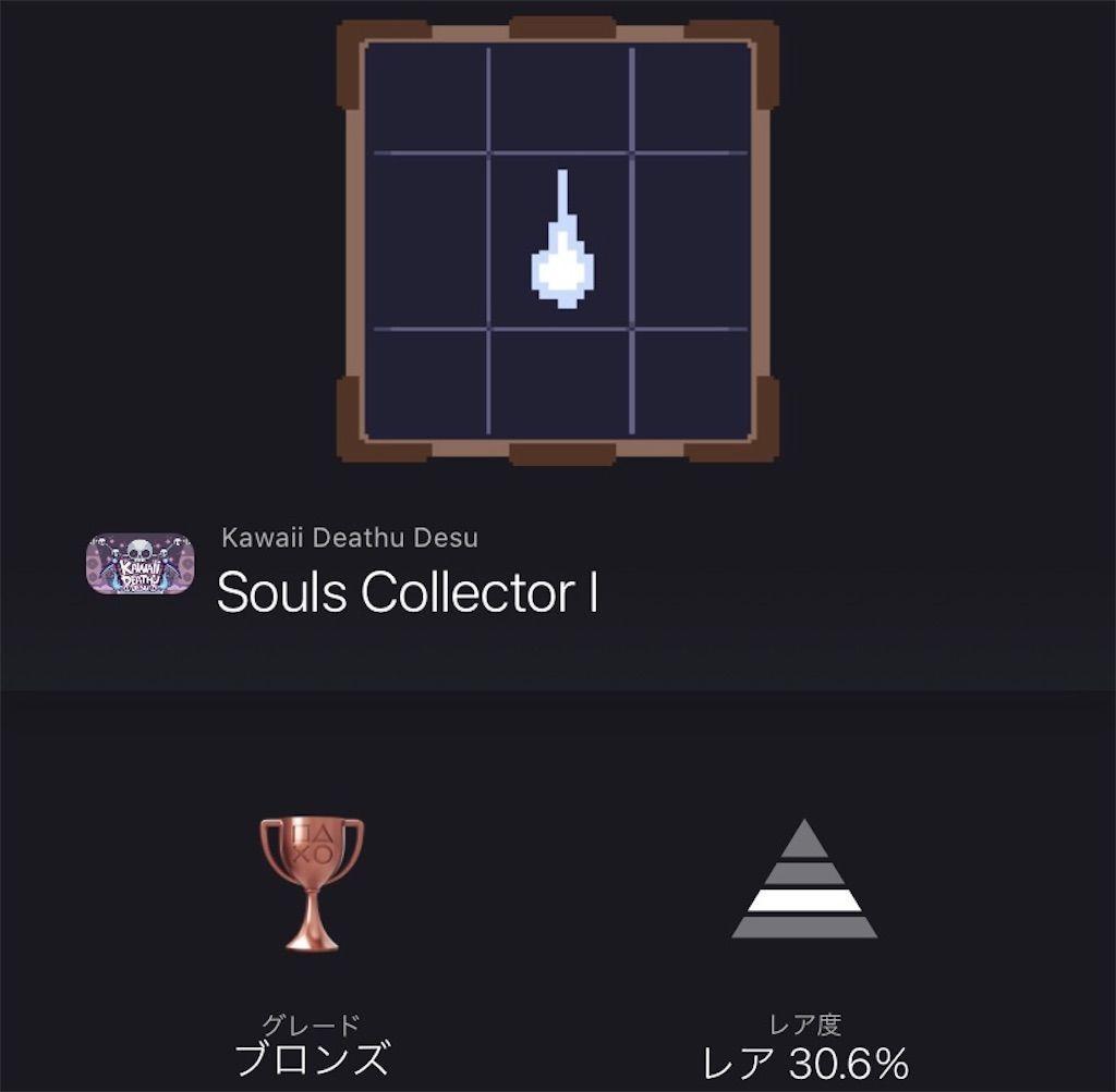 f:id:tatsutatsu2150:20210327050423j:plain