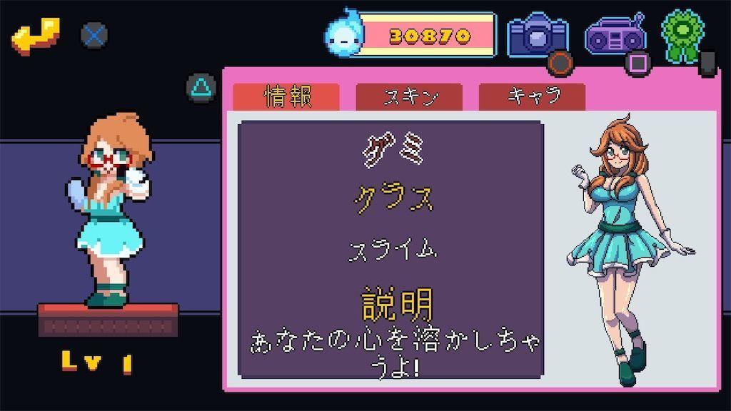 f:id:tatsutatsu2150:20210327051450j:plain