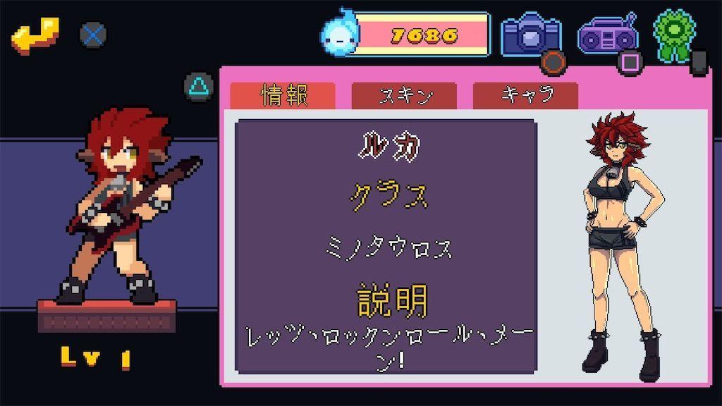 f:id:tatsutatsu2150:20210327051520j:plain