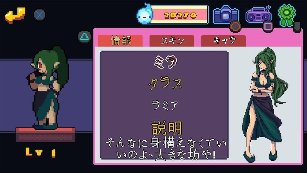 f:id:tatsutatsu2150:20210327051601j:plain
