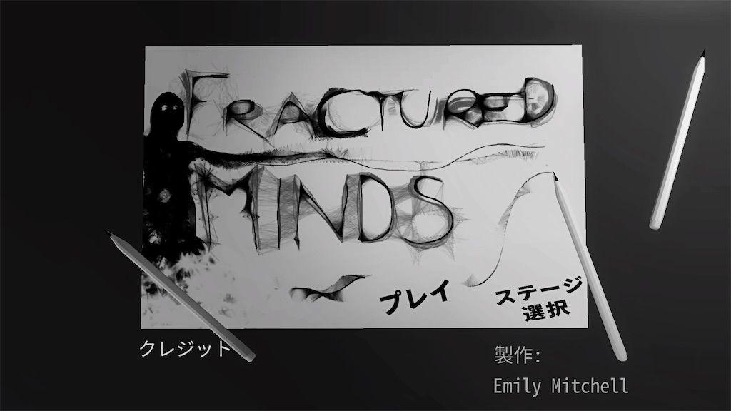f:id:tatsutatsu2150:20210328021000j:plain