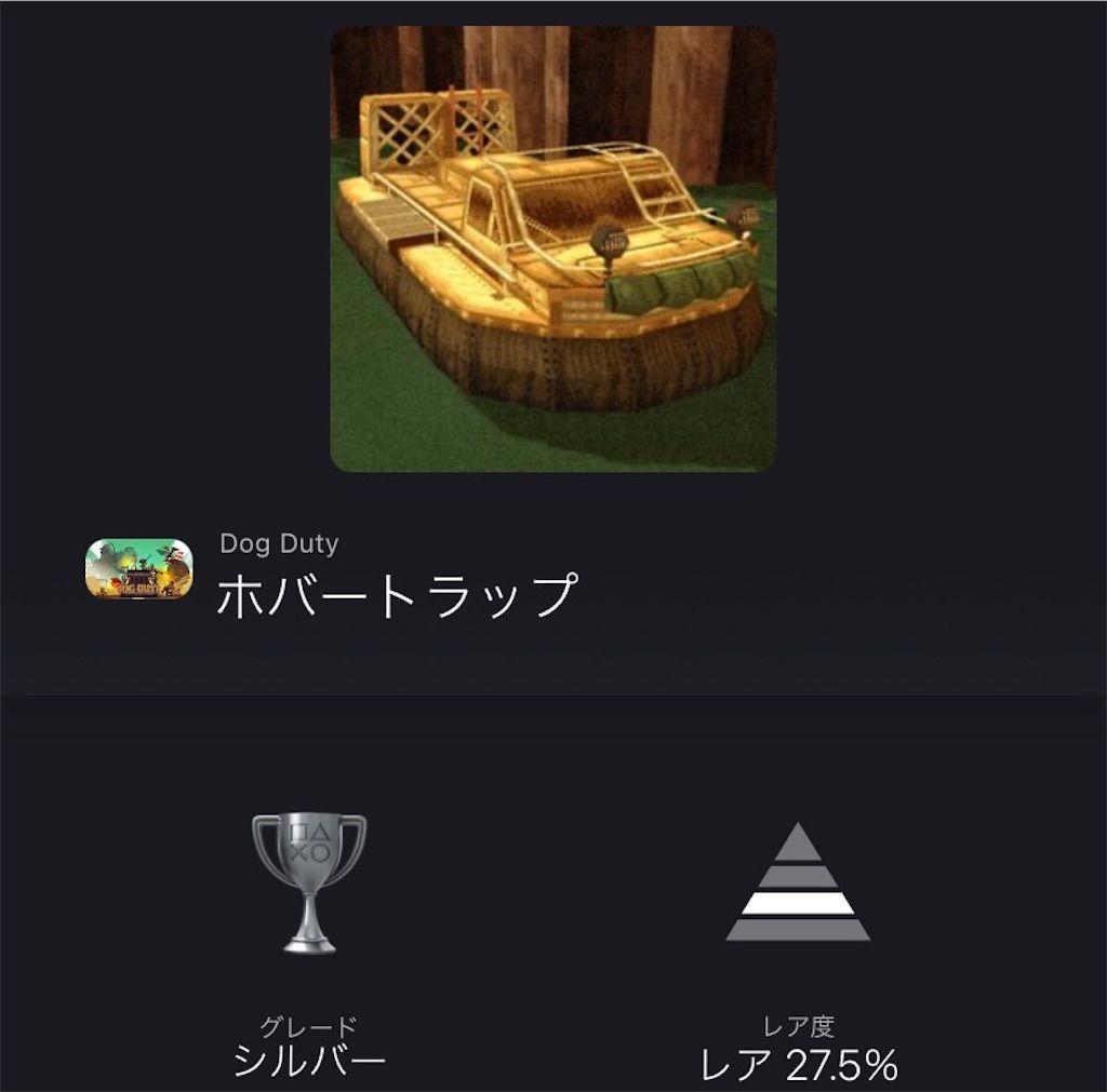 f:id:tatsutatsu2150:20210328034251j:plain