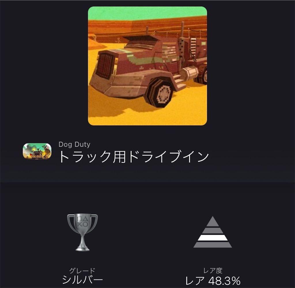 f:id:tatsutatsu2150:20210328034926j:plain