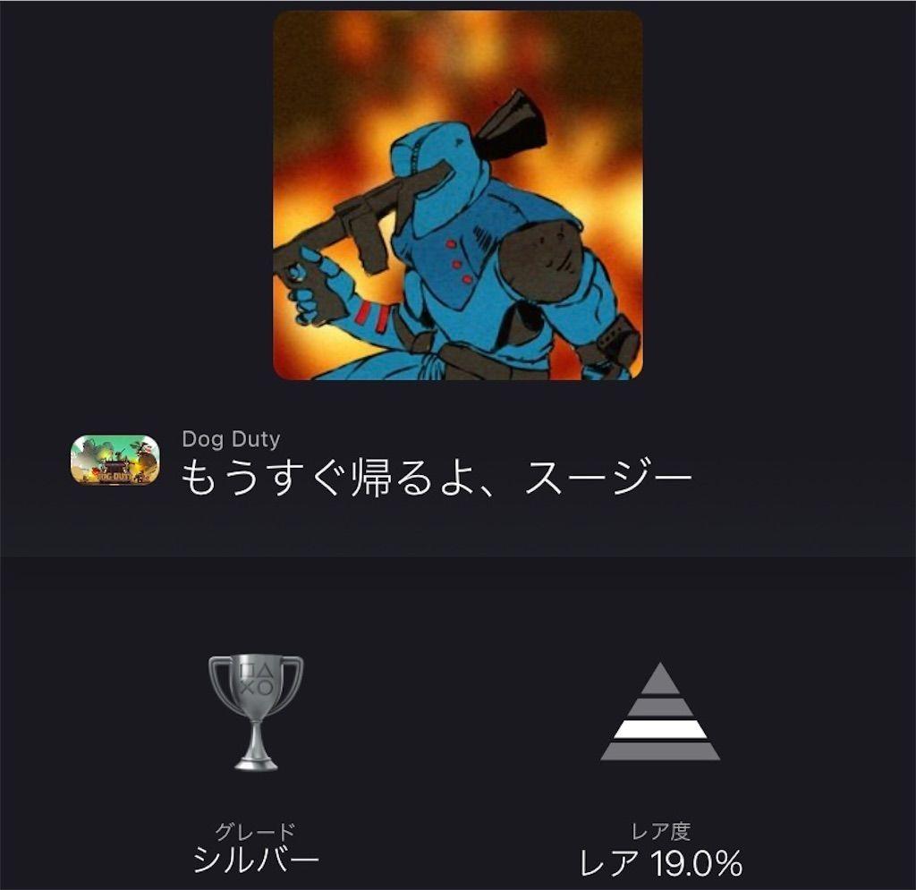 f:id:tatsutatsu2150:20210328043226j:plain