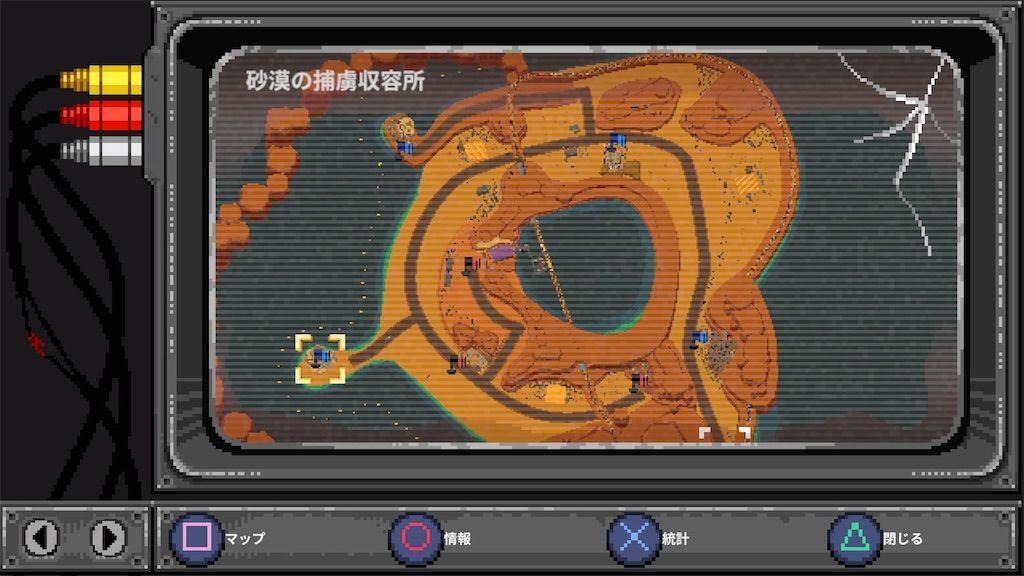 f:id:tatsutatsu2150:20210328043308j:plain