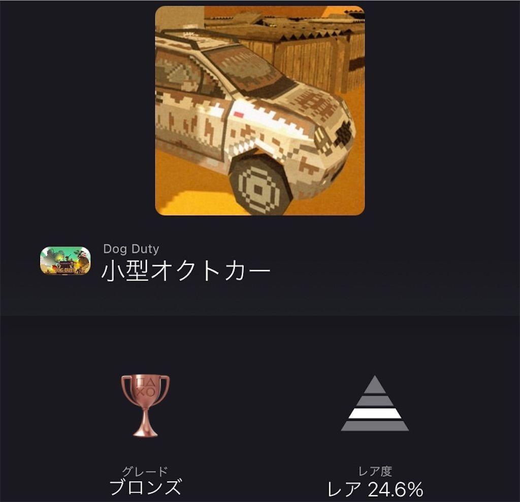 f:id:tatsutatsu2150:20210329020514j:plain