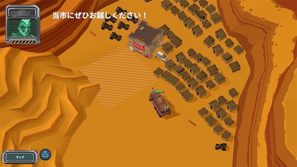 f:id:tatsutatsu2150:20210329020710j:plain