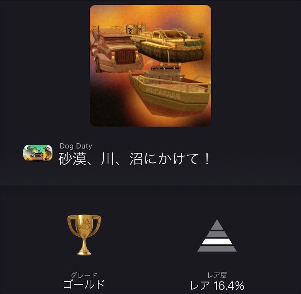 f:id:tatsutatsu2150:20210329022223j:plain