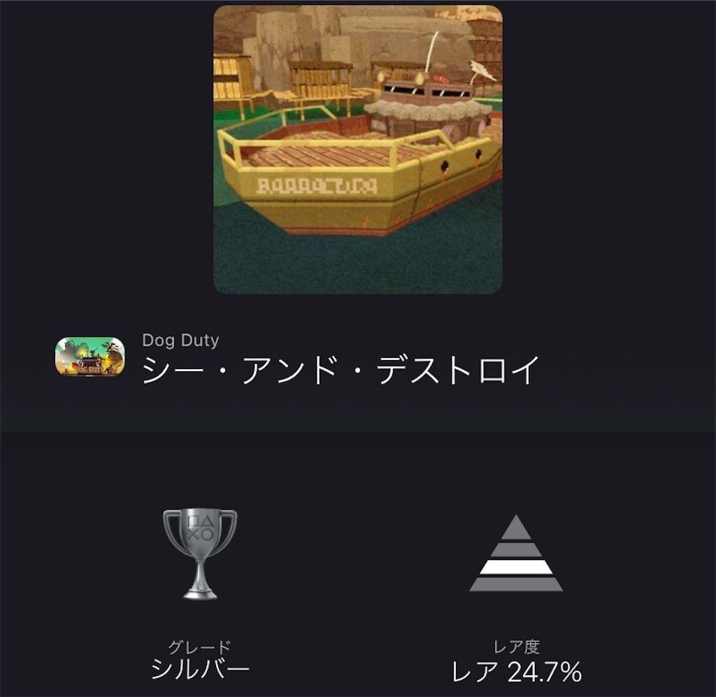 f:id:tatsutatsu2150:20210329022428j:plain