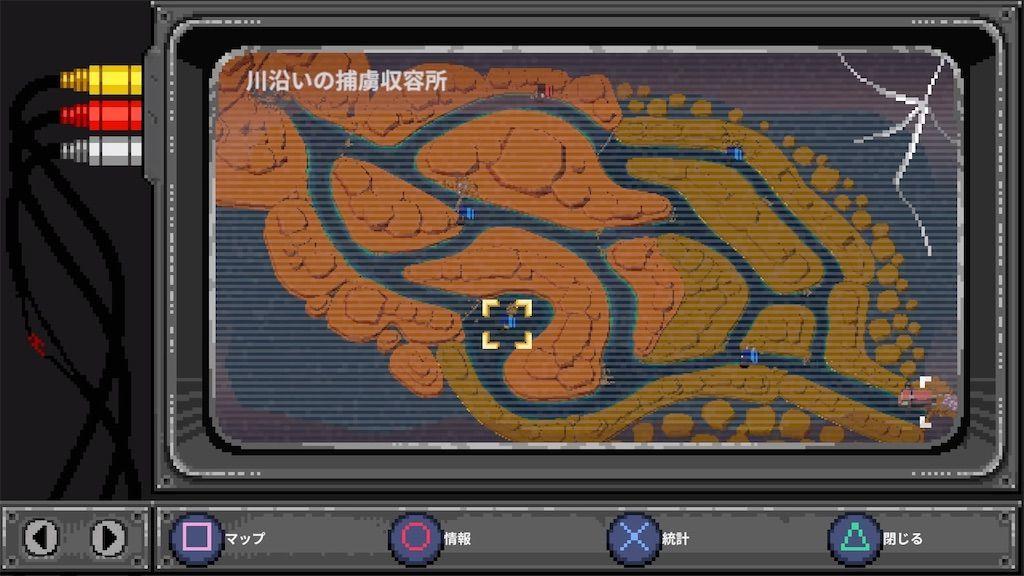 f:id:tatsutatsu2150:20210329032357j:plain