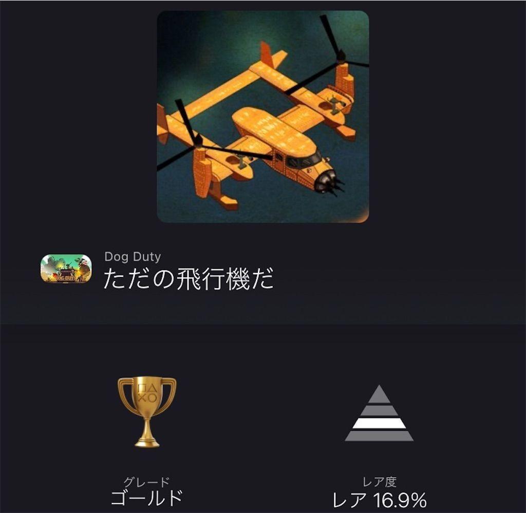 f:id:tatsutatsu2150:20210329033818j:plain