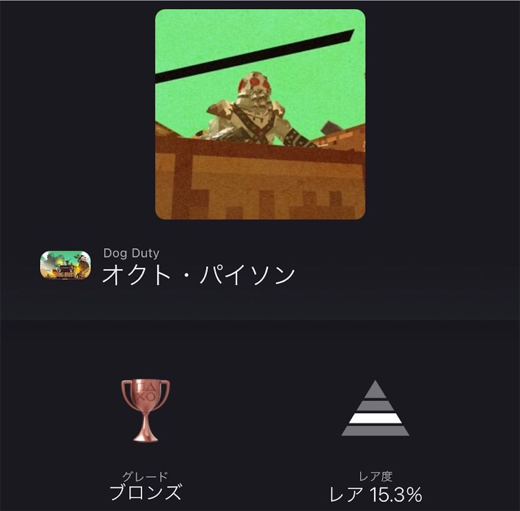 f:id:tatsutatsu2150:20210329034706j:plain