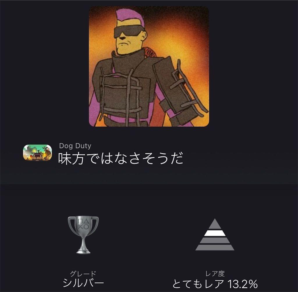 f:id:tatsutatsu2150:20210329041359j:plain