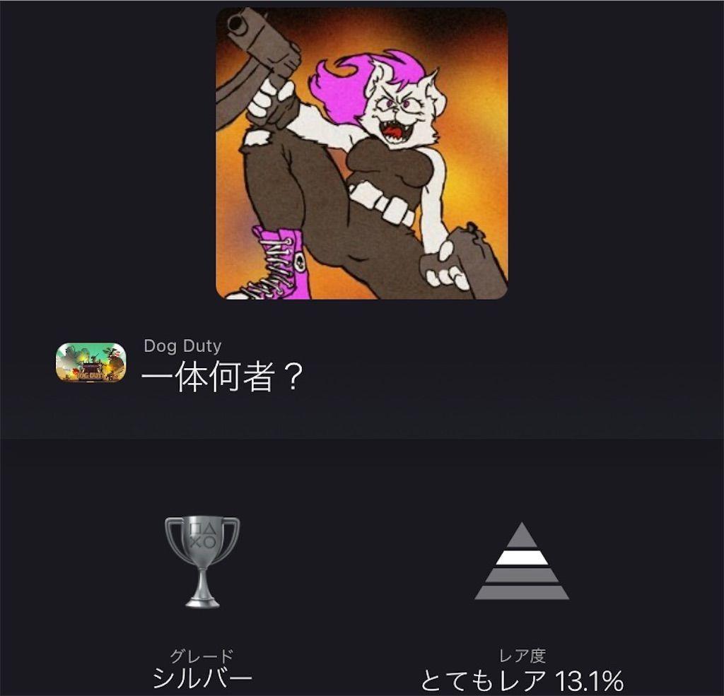 f:id:tatsutatsu2150:20210329041628j:plain