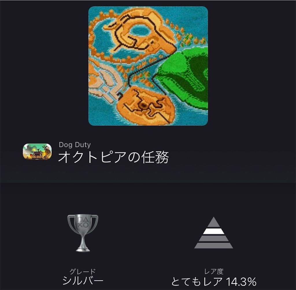 f:id:tatsutatsu2150:20210329051848j:plain