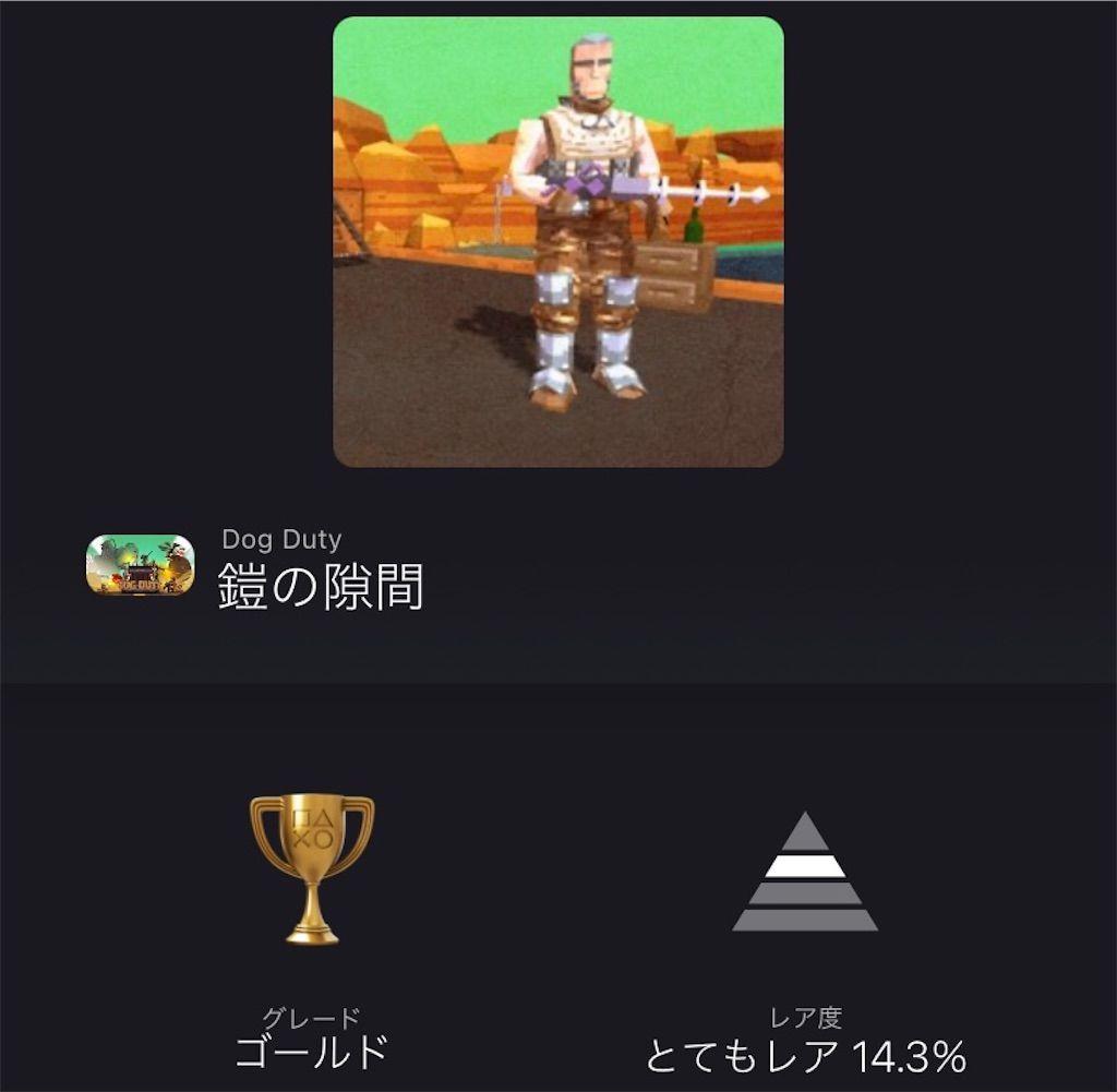 f:id:tatsutatsu2150:20210329052312j:plain