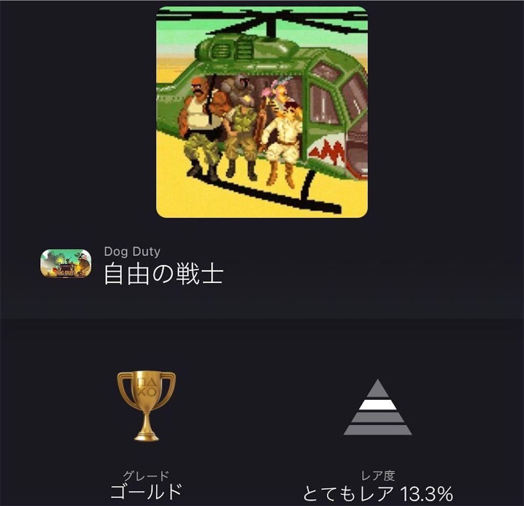 f:id:tatsutatsu2150:20210329073414j:plain