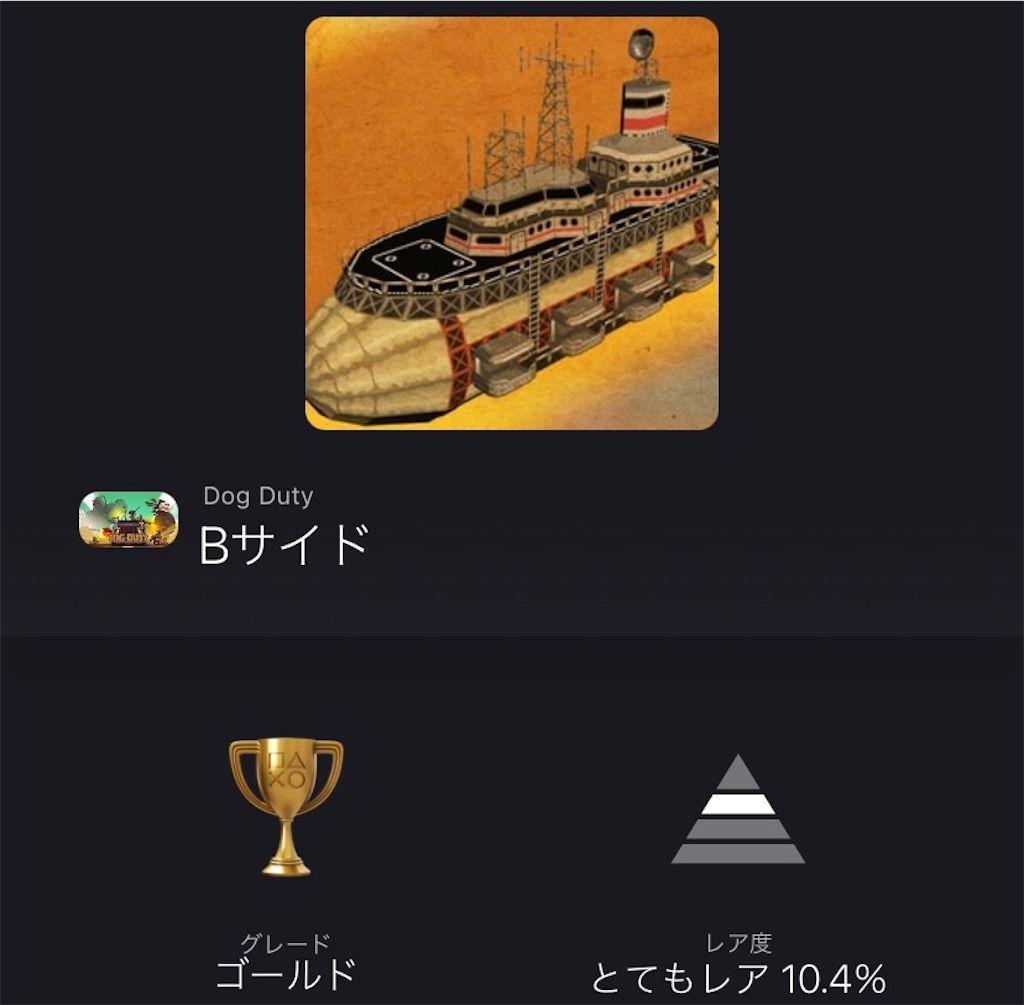 f:id:tatsutatsu2150:20210329075233j:plain